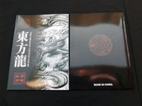 Wholesale Tattoo Flash Dragon Free - Good Quality Best Price Free Shipping USA Dragon Tattoo Flash & Outline Japanese Style Manuscripts Sketch Book 11
