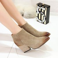 Women's Thick High Heel Pointed Toe Ankle Boots Marca Designer Pointed Toe Gradient Color Short Booties Real Suede Leather Shoes