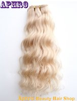 Vente en gros Platinum Blonde Brazilian Hair Vague Extension de cheveux humains Machines Trames doubles 100g / paquet Blonde mous Remi Tissages Cheveux