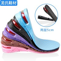 Wholesale Shoes Pad 5cm - Two Layer 5cm Insoles In Men's and Women's Movement in Stealth Increased Pad Factory Wholesale Shoes Pad 200Pairs Lot DHL Free