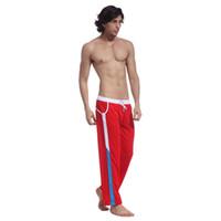 Low Waist Men S Natural Latex Shorts Underwear