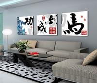 feng shui paneli duvar kağıdı tuval toptan satış-Feng Shui Wall Art Kanvas Hd Baskı Dekoratif Zen Resmi Modern Çin Kelimeler Set30032