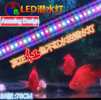 Wholesale Led Grow Lights China - China Made High quality LED Tube light Aquarium lamp plant grow light 78CM in New design DC12V with RGB remote DIY color freeshipping