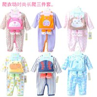 Wholesale new born unisex clothes online - Autumn New Arrival Infant Clothes Adorable Cartoon Jumpsuits Baby Kids Rompers Sets Toddlers New Born Baby Ropmers Suits Patterns