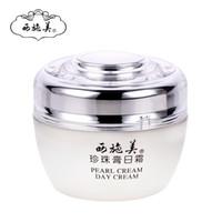 Wholesale Chinese Skin Whitening Creams - hot selling chinese famouse brand XISHIMEI Pearl cream day cream 50g skin brighten moisturizing day cream autumn 100% original