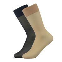 Wholesale Nylons Hosiery - Wholesale-Enerwear 2 Pairs Free Shipping High Quality Women's Stretchy Sheer Knee High Hosiery Socks