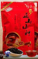Wholesale free tea bags - Good tea lapsang souchong black tea 250g one bag frangrant smoke flavor Chinese tea free shipping