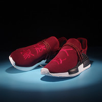 Wholesale China Shoes Women Running - [With Box] Pharrell Williams x nmd humanrace NMD Boost Human Race Wine-red China Words,Women Men Running Shoes 36-44