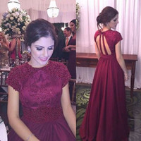 Modest Burgundy Prom Kleider Long 2016 Cap Ärmel Lace Appliqués Beaded Drapiert Schlüsselloch Backless Abendkleider Plus Size Frauen Formal Dress