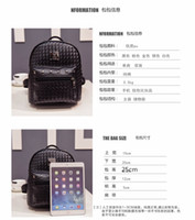 Wholesale Wholesale Lattice Panels - Woven shoulder bag lady 2016 new Korean female influx of Japanese and Korean wild college wind pu rivet mini backpack