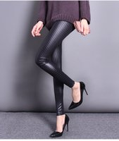 2016 Winter Warm Gestreifte Leggings Kunstleder glänzend weiche Knöchel-Länge Hosen Fleece Thicken Leggings Footless Hosen