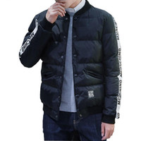 Wholesale Wadded White Jacket Men - Wholesale- Men's Winter Jackets Bomber Solid Mens Warm Jackets and Coats Wadded Fashion 2016 Men Duck Down Parka Pocket Plus Size 4XL,H08