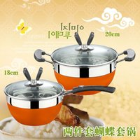 Cheap Wholesale-Stainless steel multi-purpose cookware milk pot soup pot small steamer egg steaming pot electromagnetic furnace general