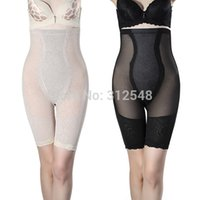 Wholesale Tightest Shapewear - Wholesale-Women's Slimming Underwear Body Shaper Tummy Tight Shapewear Knickers L XL XXL 3XL