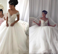80c5ff34 Luxury Arabic GOOD Lace 2019 Wedding Dresses Sheer Neck Beaded Cap Sleeves  Tulle Gowns Vintage Sexy Bridal Gowns