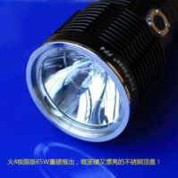 Wholesale Torch Hid Flashlight Mini - Fire-Fox FF4 Mini Hid Xenon Torch 18650 Li-ion battery flashlights Seckill automobile lamp 65W 6500lm +car charger