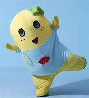 Wholesale Cute Advertising Mascots - Cute funassyi mascot Costume Adult Size hot Cartoon Character mascotte carnival fancy dress kits suit for holiday advertising