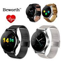 arc android großhandel-Herzfrequenz Bluetooth Smart Watch Wasserdichte Smartwatch Remote Kamera für Android iOS Stahlband Sport Armbanduhren 2.5D Arc Screen K88H
