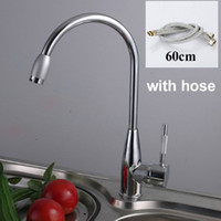 Wholesale Set New Fashion Home Hot and Cold Water Kitchen Sink Tall Faucet