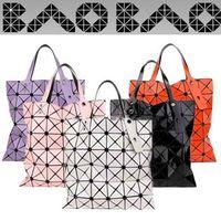 Wholesale Sequin Fold - Wholesale-2016 Women BAOBAO Bag Geometry Package Sequins Mirror Saser Plain Folding bags handbags women famous brands 6*6