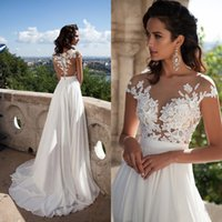 Wholesale Wedding Dresses Side Slits - Sexy Bridal Summer Dresses 2017 Illusion Bodice Beach Wedding Dress Cap Sleeve Country Wedding Dresses Lace Appliques Buttons Back Split