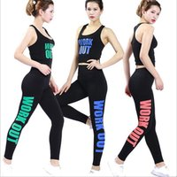 Wholesale Girl Work Top - Work Out Tracksuits Women Letter Yoga Sports Suit Fitness Crop Tops Pants Sweat Suit Camis Vest Trousers Jogging Sportswear 10Sets OOA3327