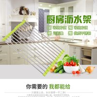 Wholesale Stainless Steel Drying Racks - Foldable Stainless Steel Tools Kitchen Dish Fruit Dry Shelves Rack Holder Sink Storage Small and Large Size