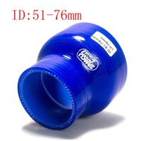 """Wholesale Intercooler 76mm - Samco 2"""" To 3"""" ID:51mm OD:76mm 0° 3-Ply Reducer Silicone Intercooler Turbo Air Intake Pipe Coupler Hose blue Intercooler silicone pipe"""