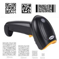 Wholesale data code - Wholesale- Kercan CCD Wired USB 2D QR PDF417 Data Matrix Barcode Scanner CCD Bar Code Reader KR-230