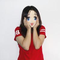 взрослая женская мультипликация оптовых-Новизна X -Merry игрушки Anime Girl Mask косплей мультфильм Crossdresser Латекс для взрослых Голубые глаза Cute Anime Женское лицо Masken Бесплатная доставка