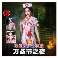 Nurse Costume Men White online - Bar DS polyester uniforms Halloween party costumes lead dancer clothing zipper bloody role-playing white nurse