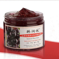 Wholesale Cheap Hydrating Mask - 180 g red wine polyphenols mask hydrating disposable sleep mask Face Care Cheap mask zorro