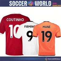 Best quality New Gerrard soccer Jersey 17 18 Home away Mane Clyne COUTINHO  LALLANA FIRMINO Lucas M.SALAH Sturridge shirts Football Jersey 08e007b4b3295