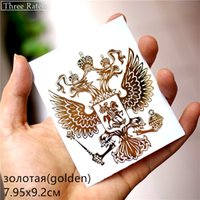 Wholesale Metal Decals - Three Ratels MT-001 7.95*9.2cm Coat of Arms of Russia Nickel Metal sticker decals Russian Federation car stickers for laptop