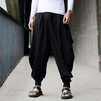 Wholesale Star Trousers Pants - Wholesale-Men Ultralarge Harem Pants Hiphop Dance Yoga Trousers Punk Street Star Male Cross Pants Low Rise Lantern Pants