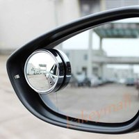 2pcs Vehículo Accesorio para vehículos Auxiliary Rearview Back Side Blind Spot Mirror Ajustable Gran angular Convex Trim Universal Parts