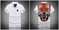 Wholesale Sleeve Styles Men - 2016 German brand men's Lapel Neck Short sleeve t-shirt fashion crime design skull hip hop high quality medusa PHILIPP PLEIN T-shirt PP3
