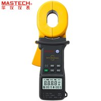Wholesale Earth Resistance Clamp - Wholesale-MASTECH MS2301S Clamp Meter Earth Ground Resistance Tester Meter   Resistance Detector   Megger   Meg Ohm Meter