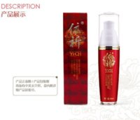 Wholesale New Yiqi Whitening Cream - New yiqi red the white rose essence dew Day Creams & Moisturizers Cheap Day Creams & Moisturizers