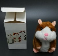 Wholesale Box 15cm - Russian Talking Hamster Plush Toy Cute Speak Sound Record Hamster Pet Talking Record Mouse Plush Kids Toy 15cm with Retail Box DHT48