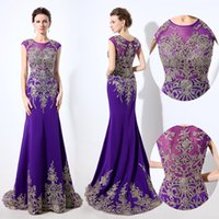 Wholesale Black Purple Quinceanera Dress - REAL Photo 2016 Long Evening Dress Illusion Jewel Neck Gold Appliques Mermaid Floor Length Purple Black Celebrity Party Gowns Prom Dress