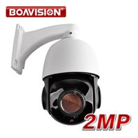 Wholesale Outdoor Mini High Speed Ptz - Outdoor Waterproof 4.7- 84.6mm Optical Zoom Onvif P2P CCTV 1080P Mini 4 Inch High Speed Dome PTZ IP Camera 2MP HD CMS Mobile View IR 80M