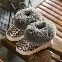 Wholesale Crocheted Casual Shoes - Everweekend Baby Boys Girls Crochet Pu Leather Boots Shoes Faux Fur Lining Sweet Children Autumn Winter Holiday Christmas Shoes