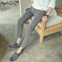 Wholesale Men Suits For Work - Wholesale-2016 summer mens pants suit wool and silk thick dress pants for men fashion classical trousers work pants coat