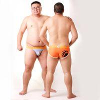 Wholesale Purple Paw - Bear Paw Claw Plus Size Men's Briefs Sexy Shorts Designed For Gay Bear Underwear 7 Colors M L XL XXL