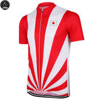 Classical JAPAN SUN NEW mtb road RACE Team Bike Pro Cycling Jersey   Shirts & Tops Clothing Breathing Air JIASHUO