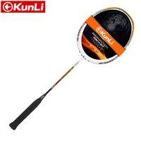 Wholesale 27 Carbon Full - Wholesale- original KUNLI official badminton racket 5U 80g Feather K310 full carbon professional feather racket Ultra light attack racket