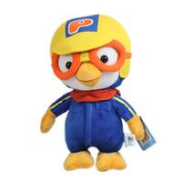 """Wholesale Doll Pororo - PORORO Plush Soft Toys Korean Animation Dolls Rag Toy Stuffed Animals 9"""" 23CM New with Tag"""