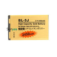 Wholesale Battery Bl 5j - 2450mAh BL-5J BL 5J BL5J Gold Replacement Battery for Nokia Lumia 520 525 5800 5900XM 5228 5230 5232 5233 5235 5236 5238 5238 Batteries