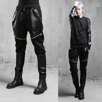 Wholesale Leather Harem Trousers - Wholesale-2016 Metrosexual New Casual Pants For Man Korean Style Patchwork Leather Fashion Personality Hip Hop Harem Pants Male Trousers